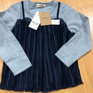 ジェモー(Gemeaux)のジェモー サイズ110 新品タグ付キャミ重ね着風トップス(Tシャツ/カットソー)