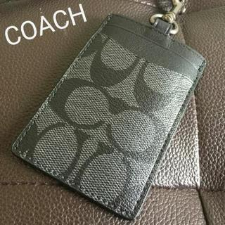 コーチ(COACH)のコーチ 新品 メンズ シグネチャー ID パス カードケース 定期入れ(名刺入れ/定期入れ)