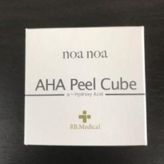 【新品】AHA ピールキューブ
