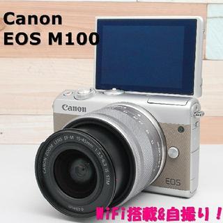 キヤノン(Canon)の☆WiFi搭載&自撮り!☆ Canon キャノン EOS M100 レンズセット(ミラーレス一眼)