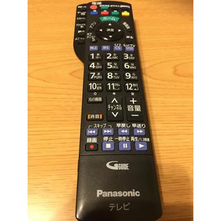 パナソニック(Panasonic)のパナソニック テレビリモコン(その他)
