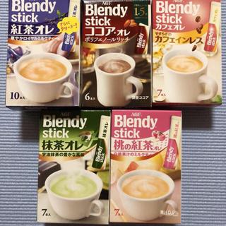 エイージーエフ(AGF)のコーヒー 5箱 即日〜翌日発送(コーヒー)
