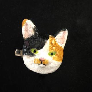 三毛猫 ブローチ
