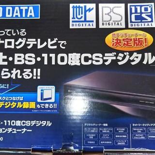 地上・BS・110度CSハイビジョンデジタルチューナー(その他)