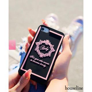 レディー(Rady)の新品☆ Rady♡ホテルシリーズ iPhoneケース(iPhoneケース)