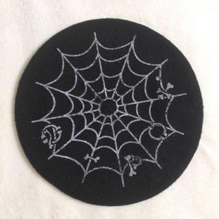 キューポット(Q-pot.)のQ-pot. 蜘蛛の巣ベレー  クモノス くも スパイダーウェブ 帽子(ハンチング/ベレー帽)
