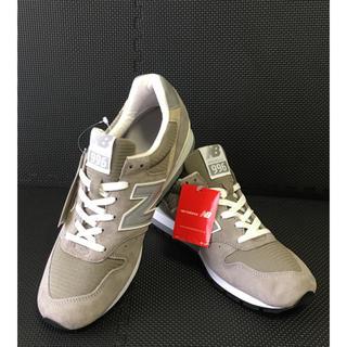 ニューバランス(New Balance)の新品/正規品/MADE IN USA/New BalanceM996 27.5㎝(スニーカー)