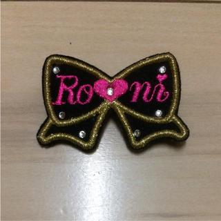 ロニィ(RONI)のRONI ロニ ピン バッジ(その他)