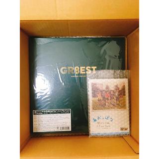 カンジャニエイト(関ジャニ∞)のGR8EST(完全限定豪華盤(2CD+2DVD)ポスターポストカード20枚セット(アイドルグッズ)
