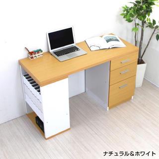 【3段チェスト付き】学習机 ツインデスク用デスク単体(学習机)