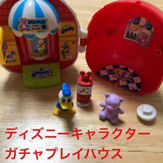 ディズニー(Disney)の☆新品☆ディズニーキャラクター ガチャプレイハウス ドナルドのおもちゃ屋さん(その他)
