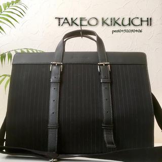 タケオキクチ(TAKEO KIKUCHI)のタケオキクチ TAKEO KIKUCHI 約2.7万 レザービジネスバッグ 鞄(ビジネスバッグ)