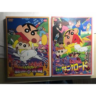 BANDAI - クレヨンしんちゃん DVD 映画 栄光のヤキニクロード