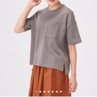 MUJI (無印良品) - 【新品】無印良品 クルーネックワイドTシャツ