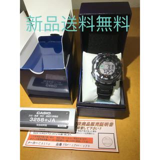 カシオ(CASIO)のPRO TREK TRW-2500-1JF カシオ プロトレック 国内仕様 新品(腕時計(デジタル))