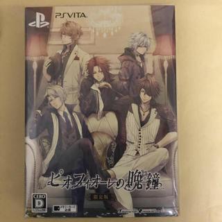 プレイステーションヴィータ(PlayStation Vita)のピオフィオーレの晩鐘 限定版 未開封(携帯用ゲームソフト)