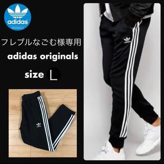 アディダス(adidas)のストロー様専用(その他)