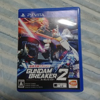 プレイステーションヴィータ(PlayStation Vita)のガンダムブレイカー2(携帯用ゲームソフト)