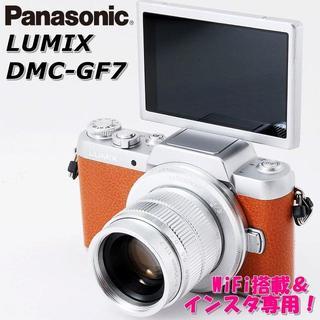 パナソニック(Panasonic)の☆WiFi搭載&インスタ専用☆ ルミックス DMC-GF7 MFレンズセット(ミラーレス一眼)