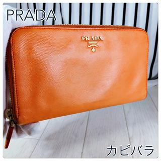 PRADA - 【格安】PRADA×プラダ ラウンドファスナー長財布