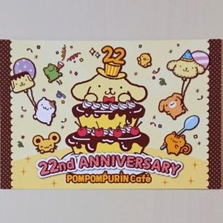 ポムポムプリン - ポムポムプリンカフェ 22周年記念 非売品 ポストカード サンリオコラボカフェ