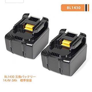 マキタ14.4vバッテリー 3.0Ah  2個(工具/メンテナンス)