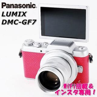 パナソニック(Panasonic)の☆WiFi搭載&インスタ専用☆ ルミックス DMC-GF7 MFレンズセット!(ミラーレス一眼)