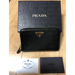 PRADA - PRADA♥️お財布(未使用)