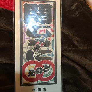 カンジャニエイト(関ジャニ∞)の関ジャニ メモ帳(アイドルグッズ)