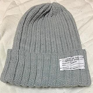 ジーユー(GU)の新品未使用品  ニット帽 グレー(ニット帽/ビーニー)