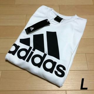 アディダス(adidas)のアディダス adidas  メンズ スポーツウェア トップス  新品(その他)