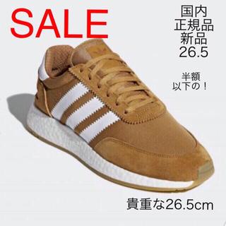 adidas - originals I-5923 CQ2491 メサ 26.5cm