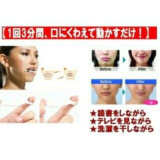 顔やせ スリムマウスピース 頬たるみ防止 リフトアップ  ボイント消化(エクササイズ用品)