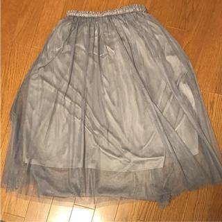ジーユー(GU)のGU ジーユー チュールスカート グレー  S(ひざ丈スカート)