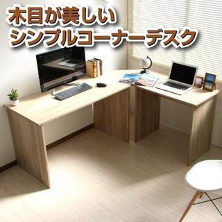 新品【送料無料】パソコンデスク L字型 コーナー オーク