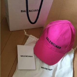バレンシアガ(Balenciaga)の新作balenciagaロゴキャップ ピンク(キャップ)
