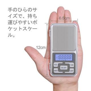 ポケットデジタルスケール(秤) 0.01g-500g精密 送料無料‼︎