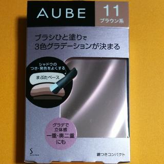 オーブ(AUBE)のオーブ♥.。.:*♡ブラシひと塗りシャドウN 11(アイシャドウ)