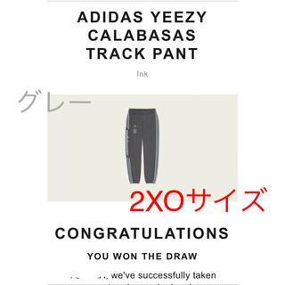 アディダス(adidas)のYEEZY CALABASAS TRACK PANT  2XOサイズ(スラックス)