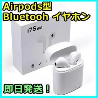 最安値♪iPhone スマホ ワイヤレスイヤホン Bluetooth無線イヤホン(ヘッドフォン/イヤフォン)