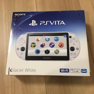 プレイステーションヴィータ(PlayStation Vita)のPS vita 本体 Glacier White 新品未使用(携帯用ゲーム本体)