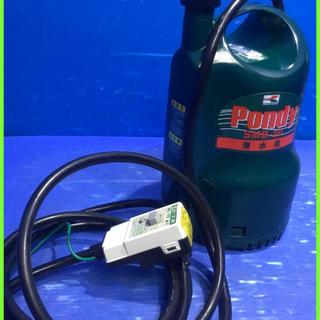 コーシン ポンプ 漏電遮断器付き(工具/メンテナンス)