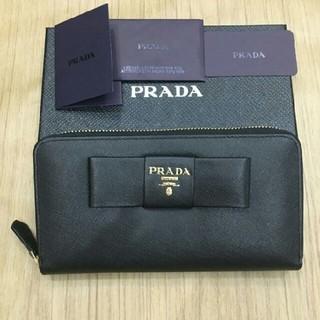 PRADA - プラダ PRADA 長財布 本革 ファスナー ブラック
