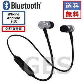 ★シルバー マグネット付 Bluetooth ワイヤレス イヤホン(ヘッドフォン/イヤフォン)