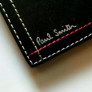 ポールスミス(Paul Smith)のポールスミス  名刺入れ カード入れ カードケース  ダブルステッチ ブラック(名刺入れ/定期入れ)