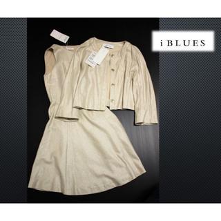 イブルース(IBLUES)の新品89,000円イブルースiBLUES高級素材 ジャケット&ワンピース セット(セット/コーデ)
