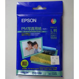 エプソン(EPSON)のPM写真用紙 L判(その他)