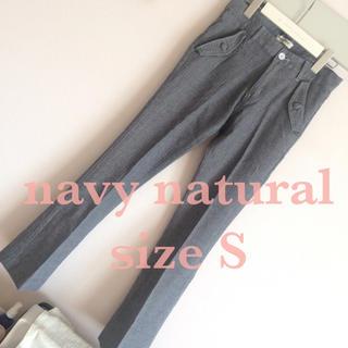 ネイビーナチュラル(navy natural)のnavy natural パンツ サイズ27(カジュアルパンツ)