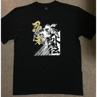 京都 忍者Tシャツ プリント 半袖Tシャツ カットソー LL 黒 シンエー(Tシャツ/カットソー(半袖/袖なし))