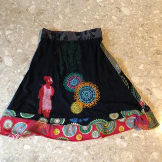 デシグアル(DESIGUAL)のデクシアル(ひざ丈スカート)